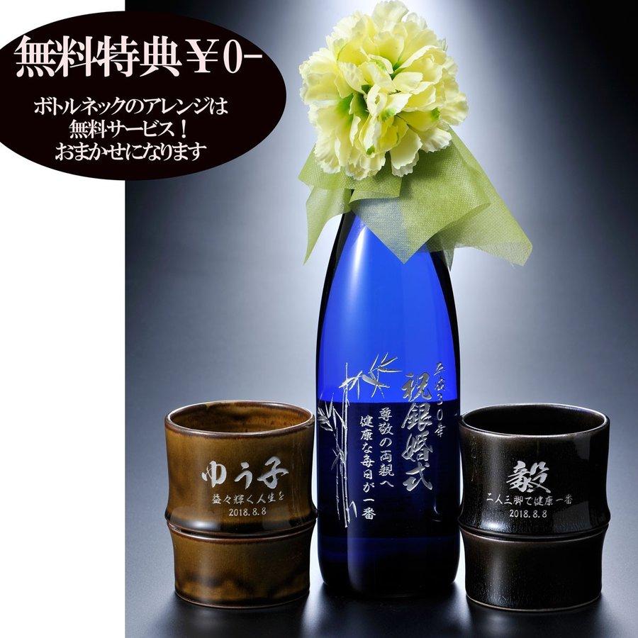 名入れ 加賀鳶 純米大吟醸 藍 720ml