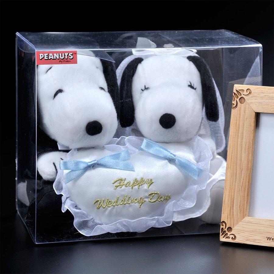 名入れ ヌーピー&ベル リングクッション付き木製フォトフレーム