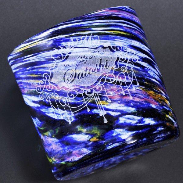 名入れ 琉球ガラス 源河源吉 流星ロックグラス 単品