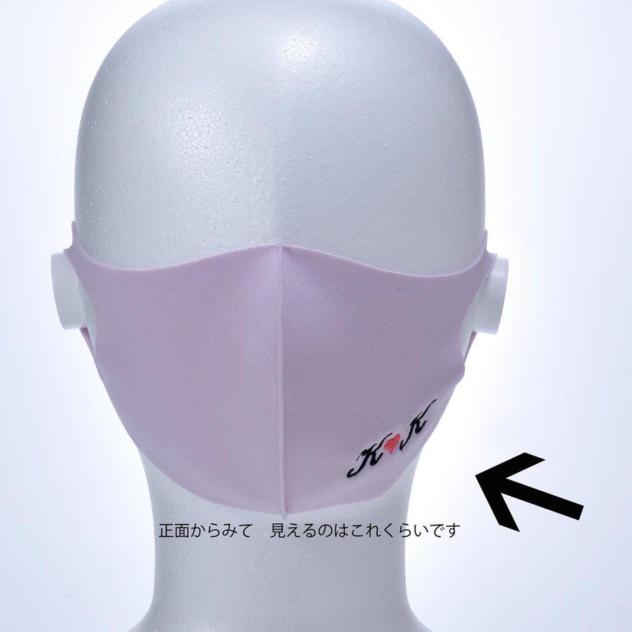 名入れ 3Dシンプル単色マスク ペア2枚セット ケース入り