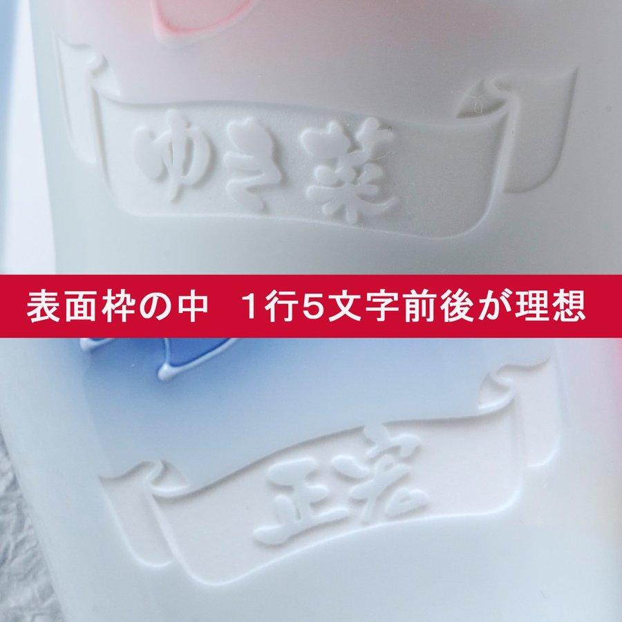 名入れ 有田焼 箔巻ラスター桜ビアカップペアセット