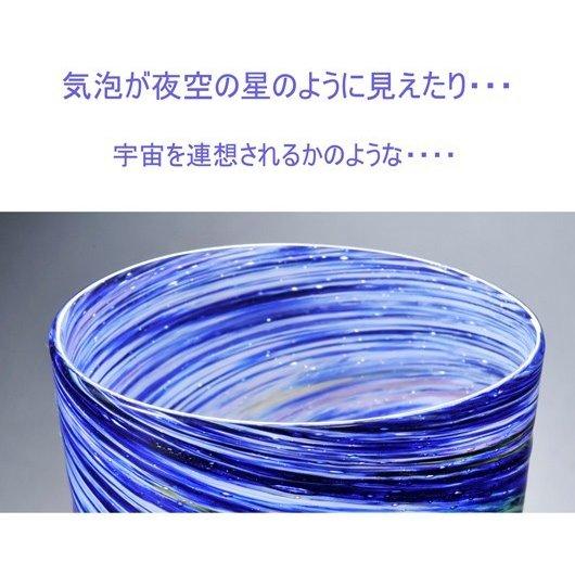 名入れ 源河源吉 流星 琉球ビアグラス 単品