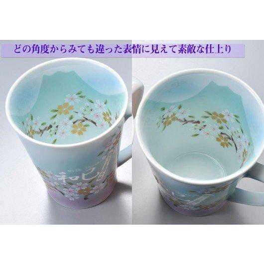 名入れ 有田焼 グラデーション青富士 マグカップ
