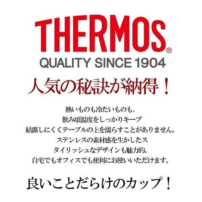 名入れ サーモス 真空断熱グラデーションタンブラー 単品