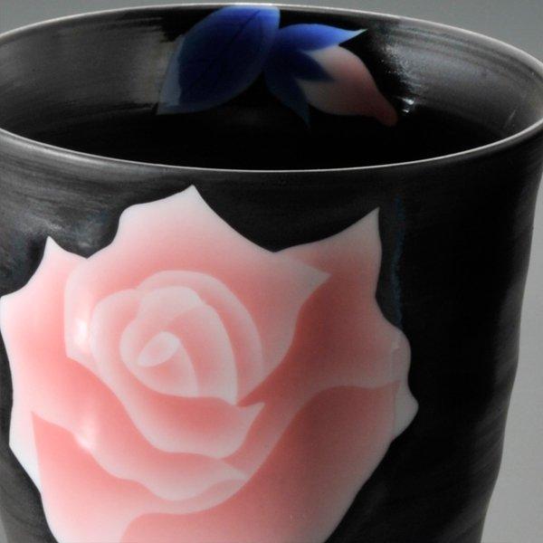 名入れ 有田焼 薔薇フリーカップ 単品