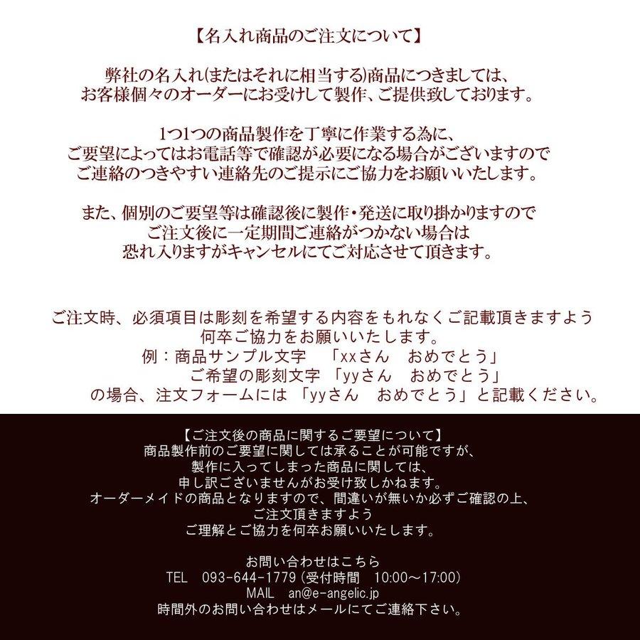 シュイング べべ No.40 盤面 41×41mm