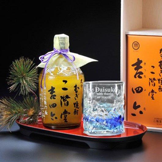 名入れ 琉球硝子 ロックグラス 二階堂  吉四六 瓶25°720ml セット