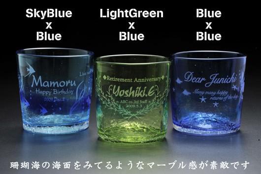 名入れ 琉球ガラス ロックタンブラー