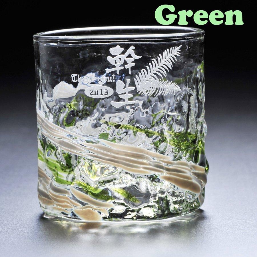 名入れ 沖縄 琉球ガラス 残波ロック&プレミアム芋焼酎 魔王720ml
