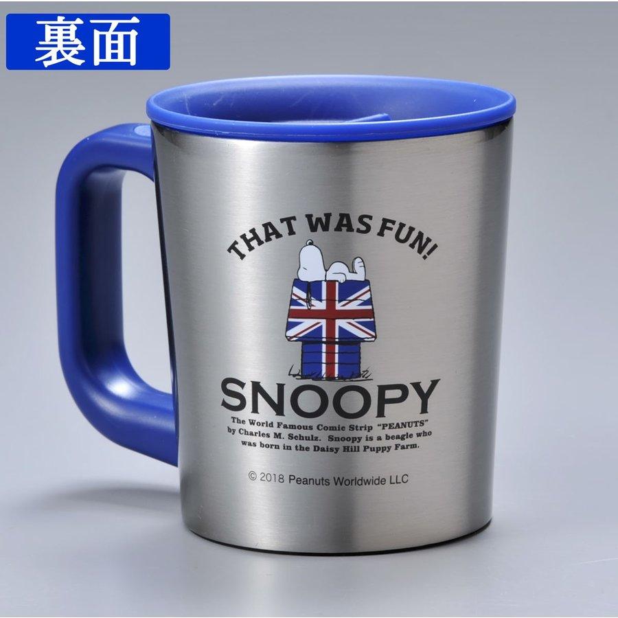 名入れ スヌーピー ふた付きステンレスマグカップ