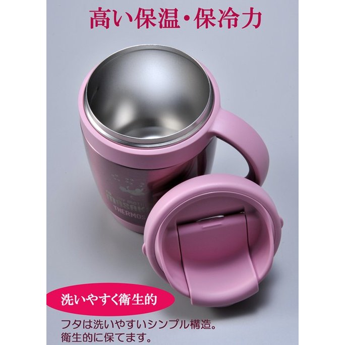 名入れ サーモス 真空断熱フタ付マグカップ (ピンク)