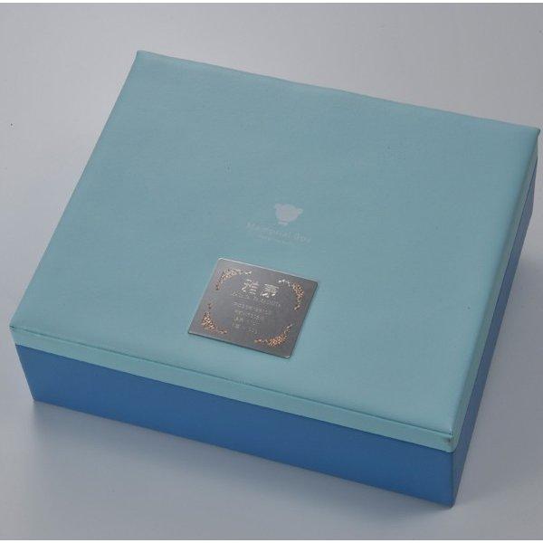 名入れ メモリアルベビーボックス ブルー