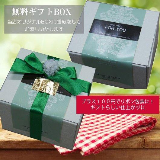 名入れ 沖縄琉球ガラス 粒潮タンブラー 単品 グリーン