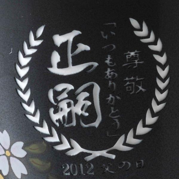 名入れ 有田焼 赤富士 マグカップ ペアセット