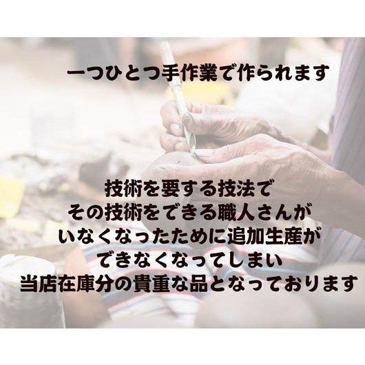 名入れ 有田焼 和山焼酎カップ 単品
