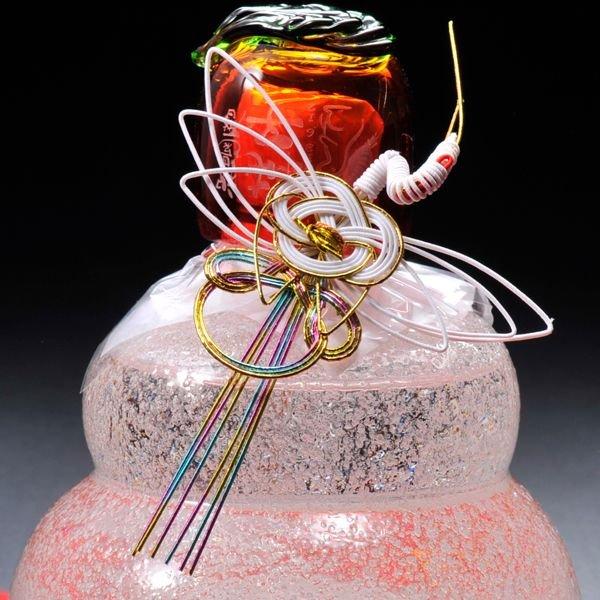 名入れ 琉球泡盛 瑠璃の郷 鏡酒