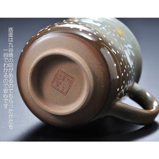 名入れ 九谷焼 ススキ兎 マグカップ