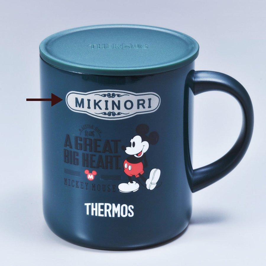 名入れ サーモス 真空断熱マグカップ 350ml ミッキー ミニー ペアセット