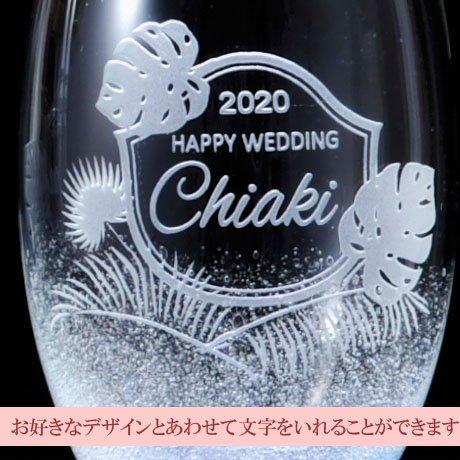 名入れ 琉球硝子 ワイングラス シャンパングラス単品