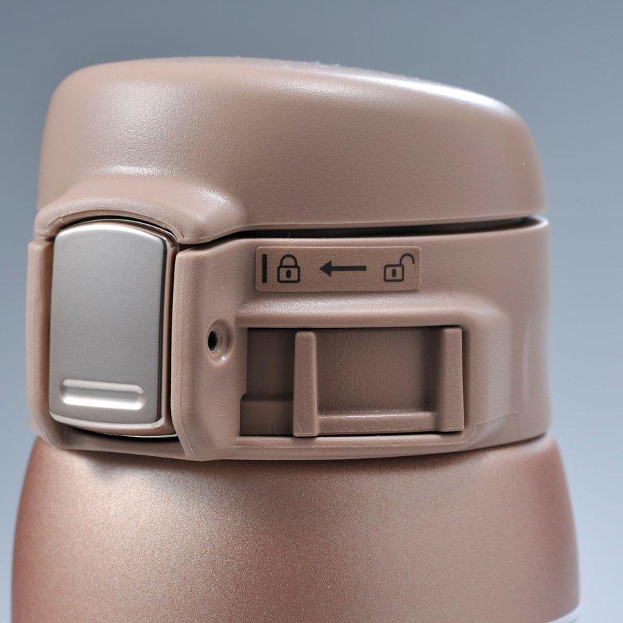 名入れ 象印 ワンタッチステンレス製携帯用まほうびん360ml