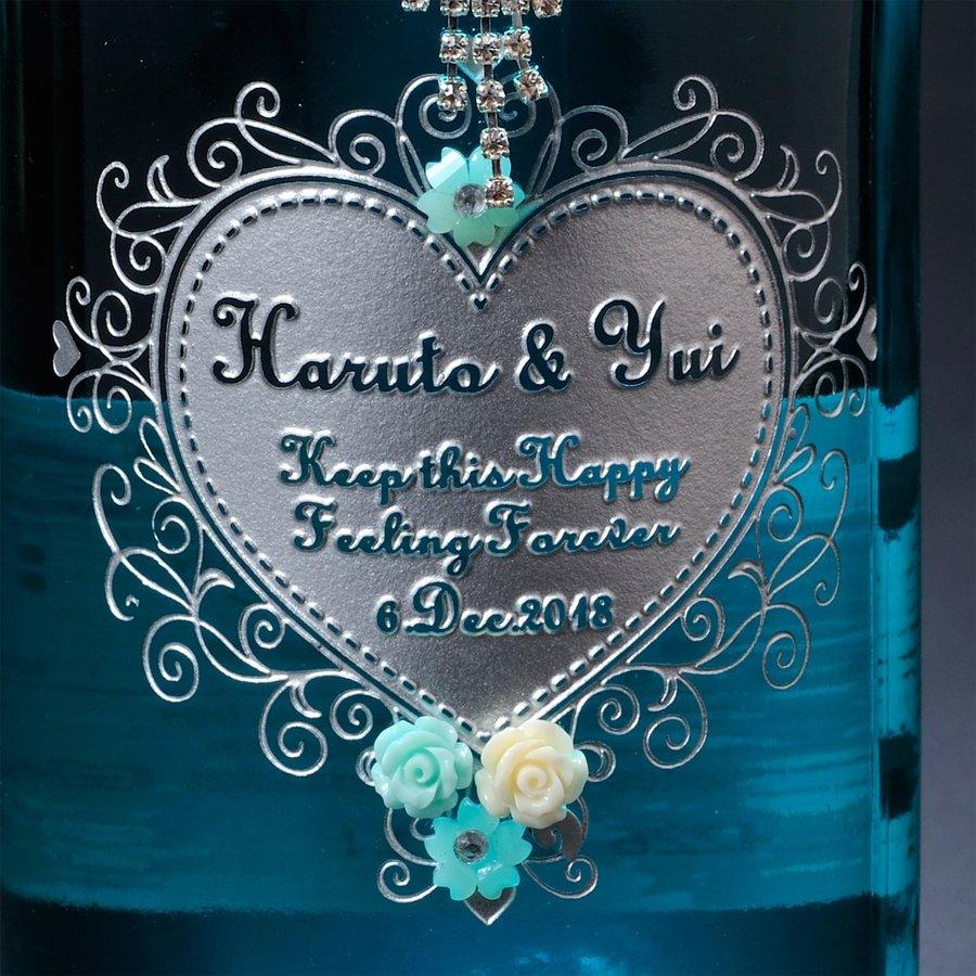 名入れ ブルー・オブ・マリア スパークリングワイン ボトルネックレス リボン
