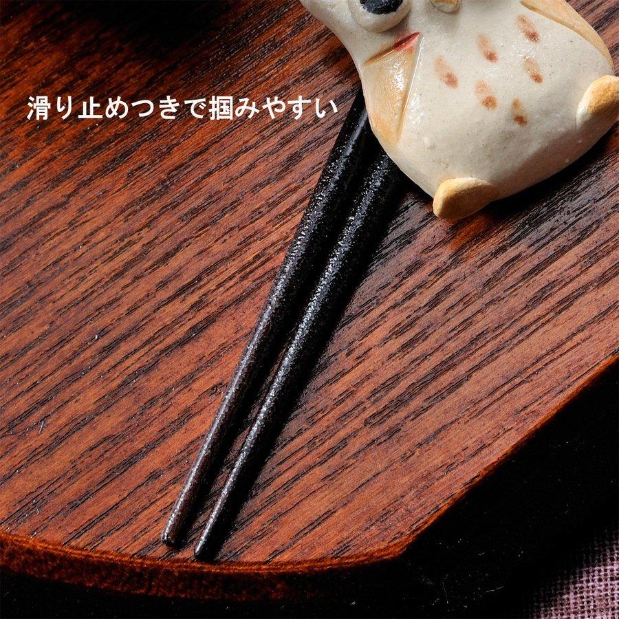 名入れ 高級ふくろう箸&箸置き セット