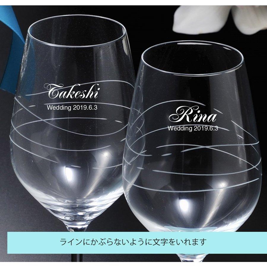 名入れ ティファニー ワイングラス&フルボトル750ml3点セット