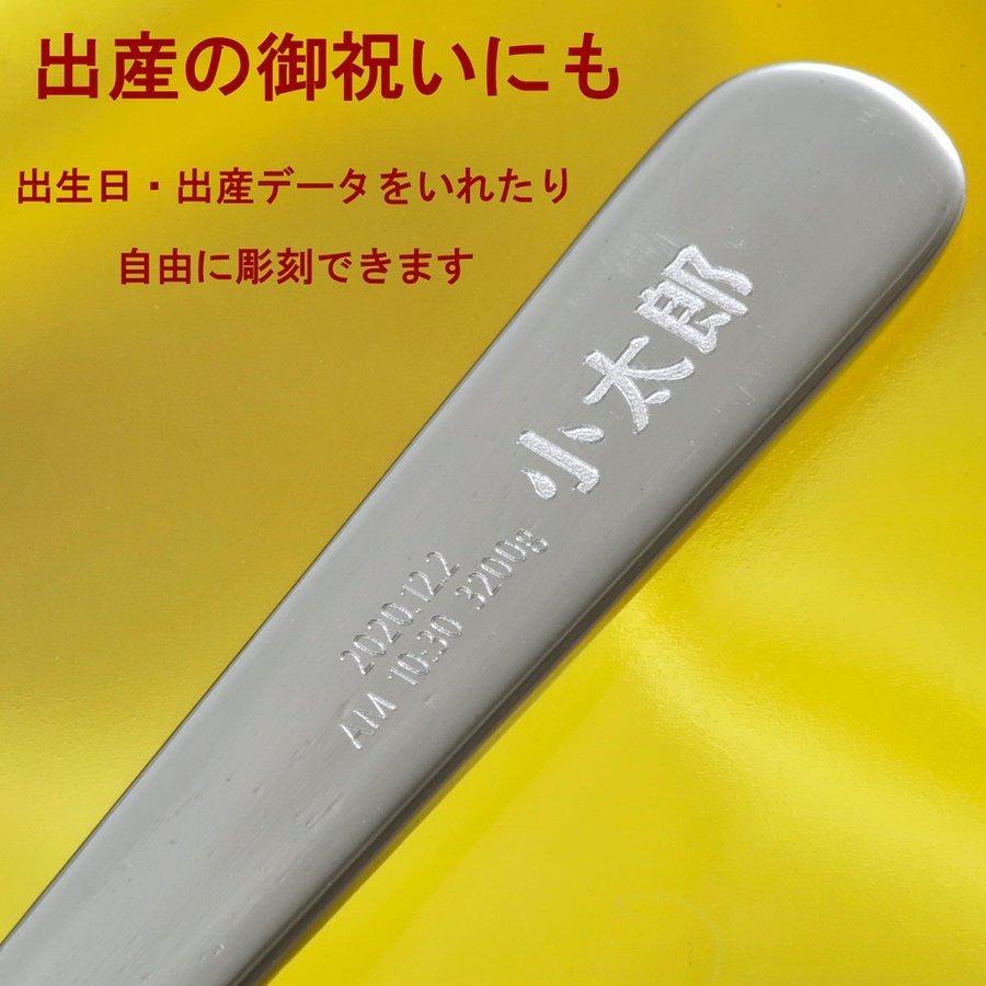 名入れ サーモス 保冷ポーチ付き離乳食ケース  日本製2WAYスプーンフォーク付き