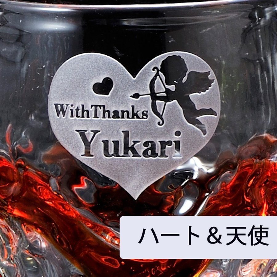 名入れ 琉球硝子 樽型ロックグラス&幸蔵芋焼酎3点セット
