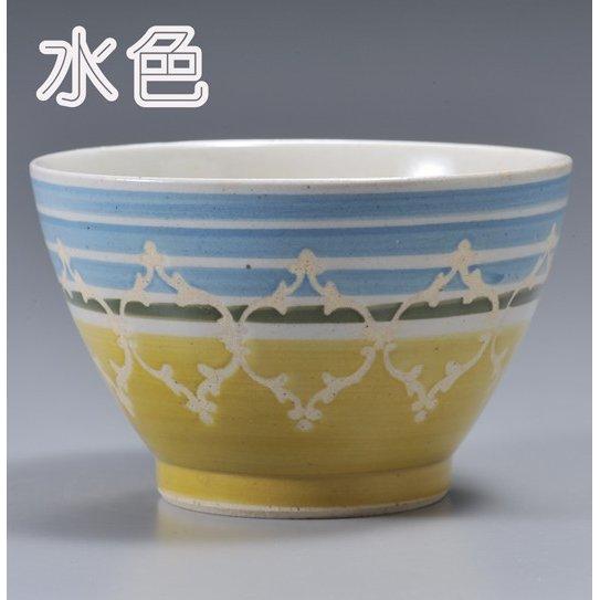 名入れ 波佐見焼 マルチ茶碗 単品