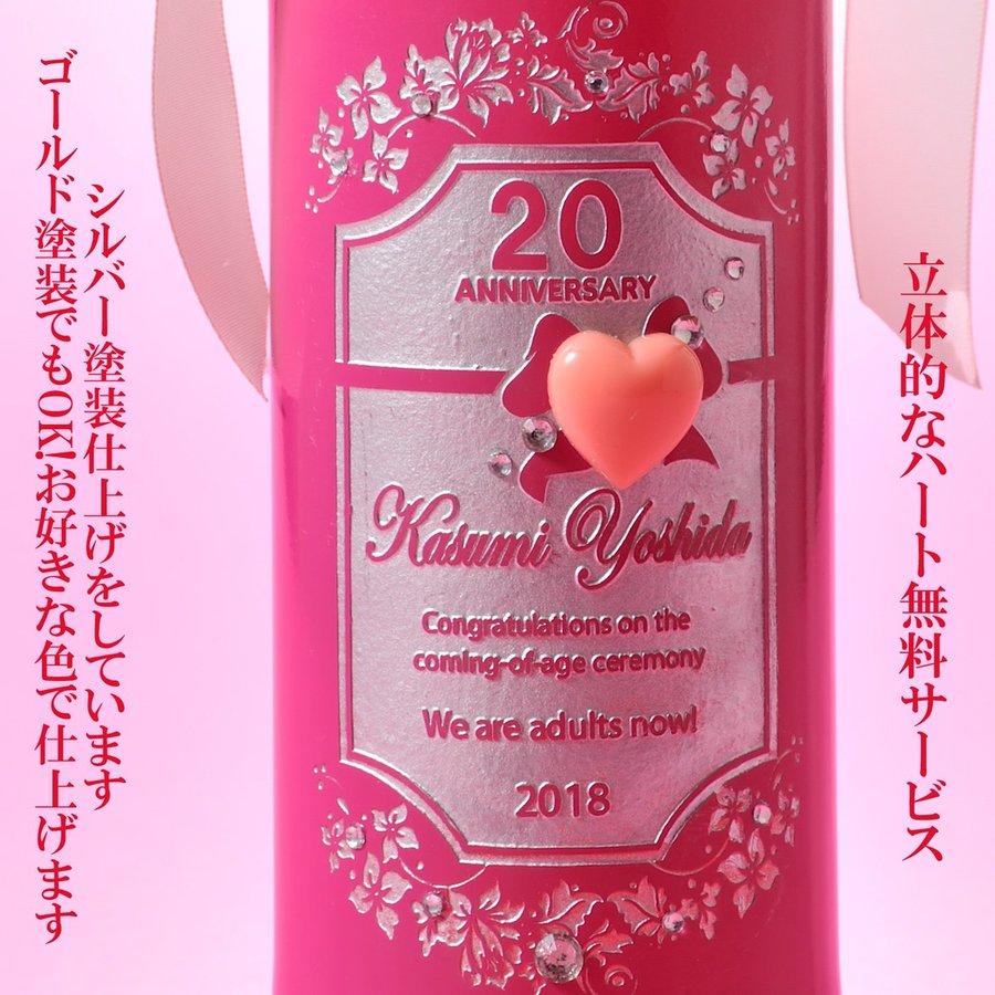 名入れ KAWAII ピンクス リキュール 700ml15度