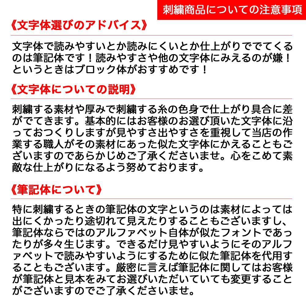 名入れ ぬいぐるみ アンパンマン(8月入荷)