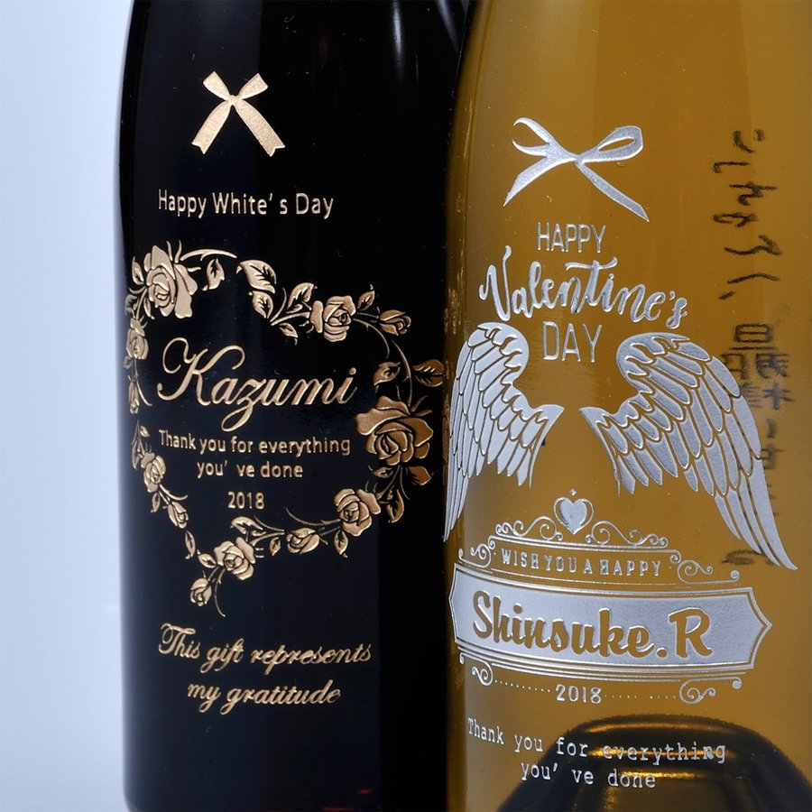 名入れ 赤or白 ハーフワイン バレンタインデザイン
