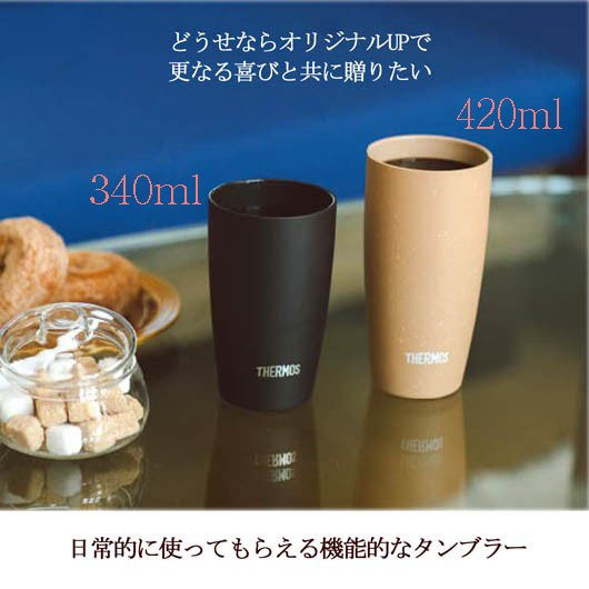 名入れ サーモス 陶器調タンブラー340ml 麦焼酎 博多小女郎180ml 2点ギフトセット