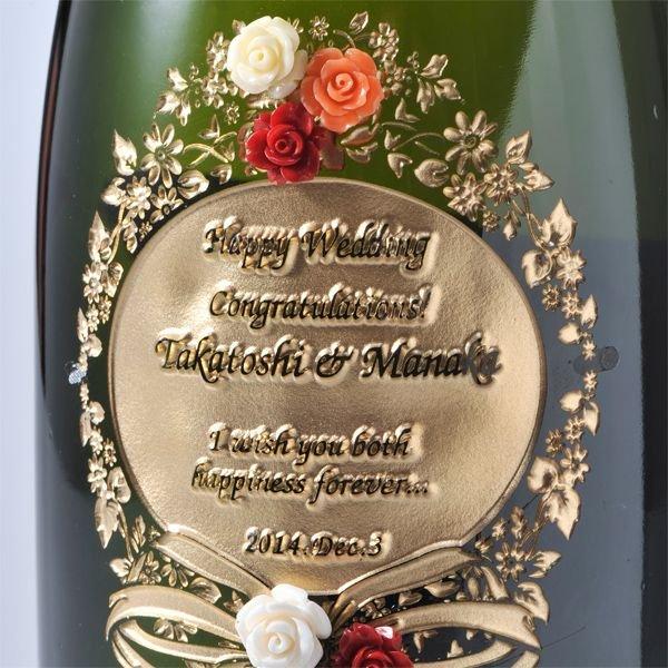 名入れ スパークリング・ワイン マグナムボトル1500ml スペシャルデコ仕上げ