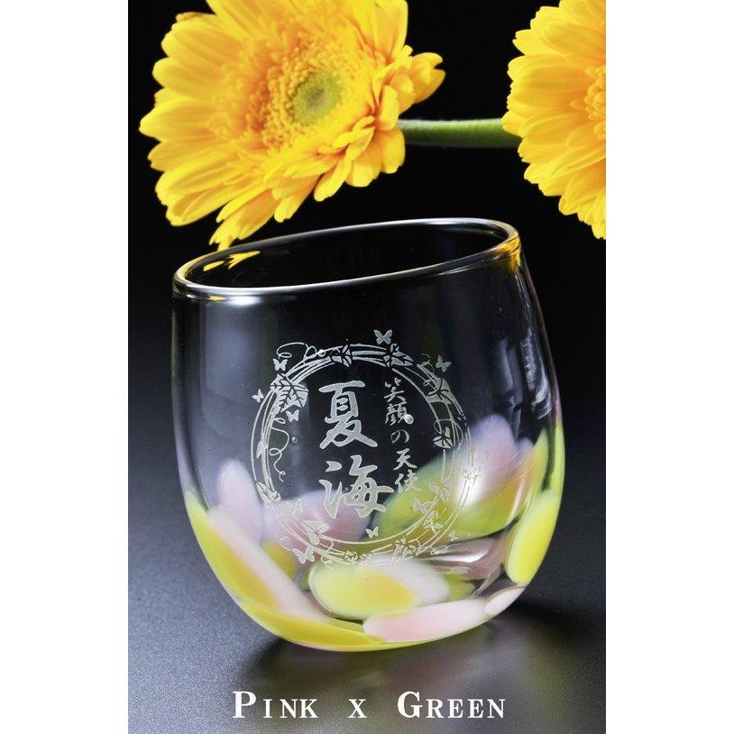 名入れ 琉球ガラス 花弁樽型グラス 単品