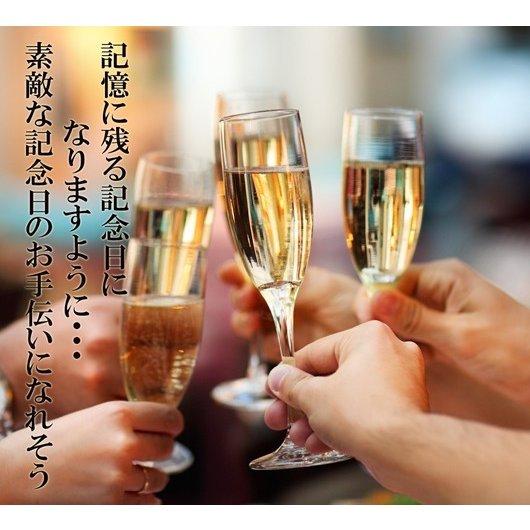 名入れ クリスマス ミニスパークリングワイン180ml&シャンパングラスセット