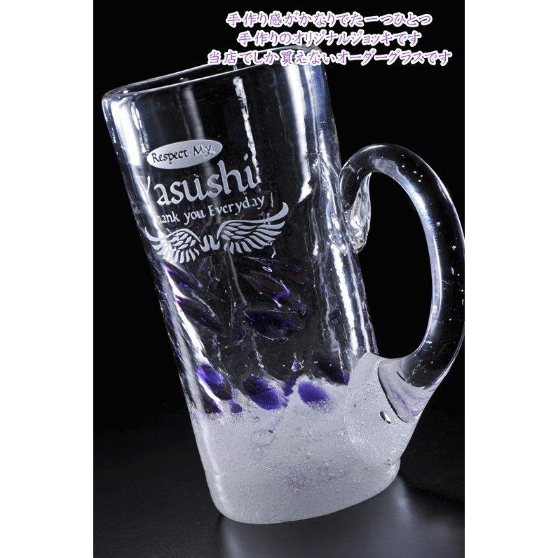 名入れ 琉球ガラス 3色MIX気泡入り ビアジョッキ パープル