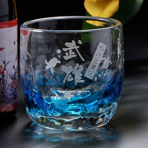 名入れ 泡盛ミニボトル付き 琉球ガラスお一人様セット