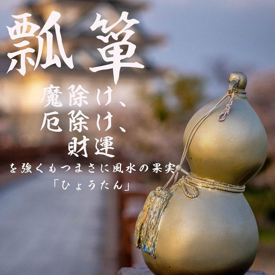 名入れ  冷酒グラス ペアセット 八海山 純米大吟醸&大吟醸 ひょうたんボトル180mlセット