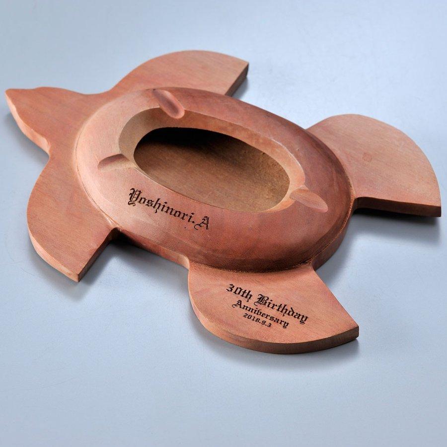 名入れ バリ製 ウミガメ木製灰皿