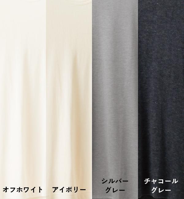 エアメリー発熱シリーズ ボクサーブリーフ M~LL