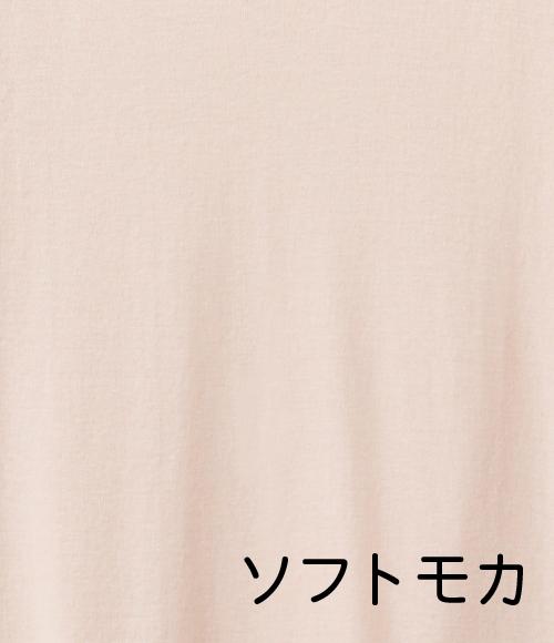 アサメリー快適シリーズ(ポリジン加工) 袖なしS~3L