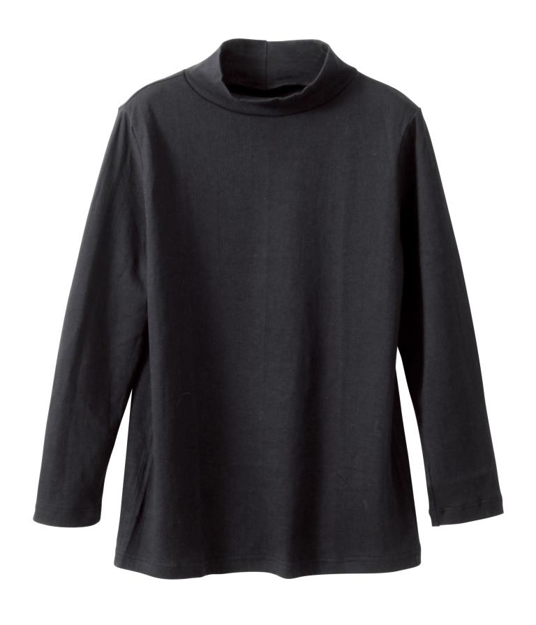 エアメリーライト ハイネックTシャツ M~L 全2色