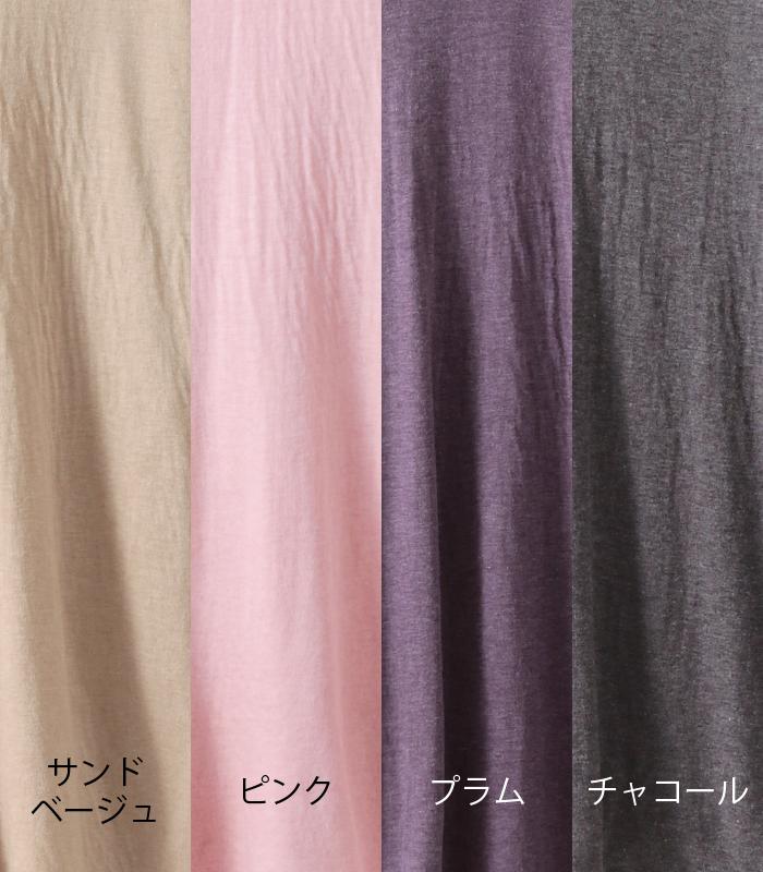 エアメリー発熱シリーズ 5分パンティ M~LL 全4色