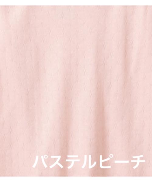 エアメリー綿混シリーズ 7分パンティ M~LL 全2色