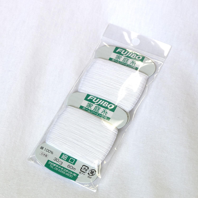 家庭糸(細口)