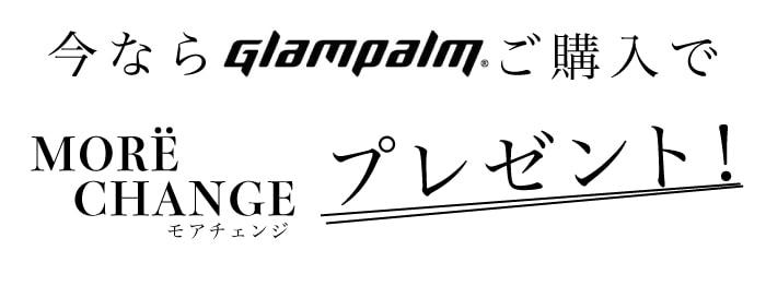 【モアチェンジ プレゼント!】グランパーム ストレートアイロン Glam Palm GP201CL GM ガンメタル ブラック  (送料無料 アイロン/ストレートアイロン/ストレート/ウェーブ/サロン専売品/海外サロン/美容室のアイロン/美容室/プロ仕様/波巻き/ヘアアイロン)