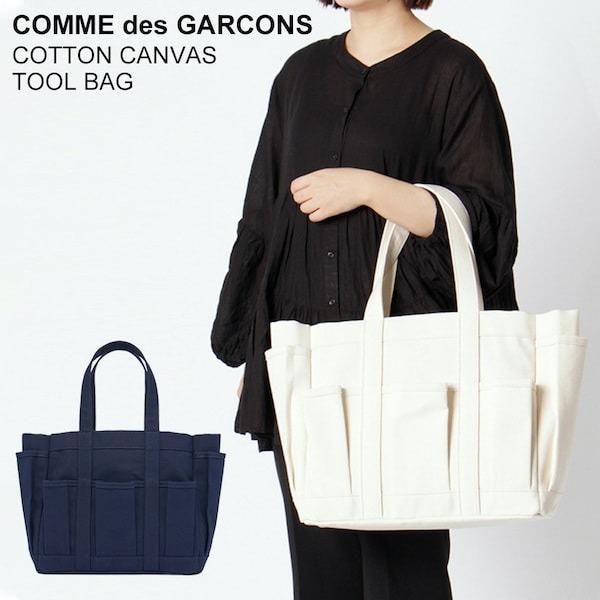 【 COMME des GARCONS 】 コムデギャルソン トートバッグ COTTON CANVAS TOOL BAG コットンキャンバス ツールバッグ W27610 メンズ レディース ネイビー オフホワイト COMME des GARCONS
