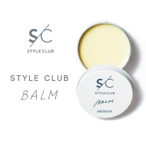 【S/C】アリミノ スタイルクラブ ライトバーム 30g   ARIMINO STYLE CLUB LIGHT BALM アリミノ ライトバーム スタイリング スタイリング ツヤ髪 保湿 保護 ツヤ ヒートケア(FJ)